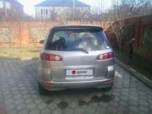 Краснодар Demio 2004