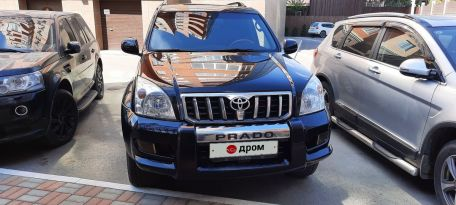 Астрахань Land Cruiser Prado
