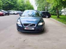 Москва S40 2008