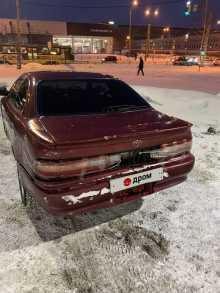 Екатеринбург Corolla Levin 1993