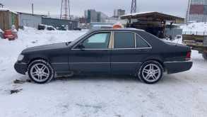 Екатеринбург S-Class 1991