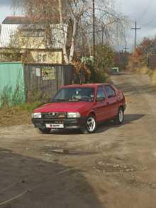 Нижневартовск 33 1989