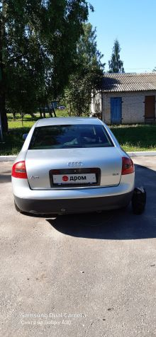 Калуга A6 1997