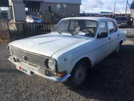 Арамиль 24 Волга 1989