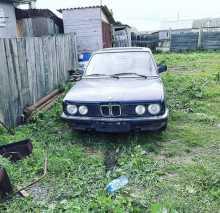Казанское 5-Series 1985