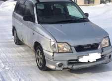 Новосибирск Pyzar 1997