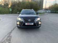 Москва RX270 2013