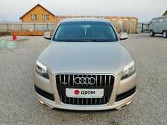 Якутск Audi Q7 2013