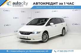 Новосибирск Honda Odyssey 2004