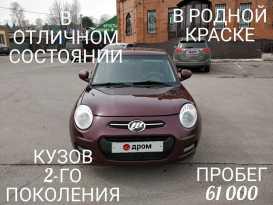 Новокузнецк Smily 2014