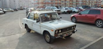 Вологда 2106 1989