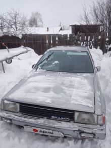 Усть-Баргузин Pulsar 1985