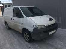 Барнаул H1 2003