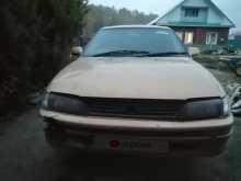 Красноуфимск Corolla 1993