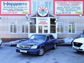 Сургут 31105 Волга 2007