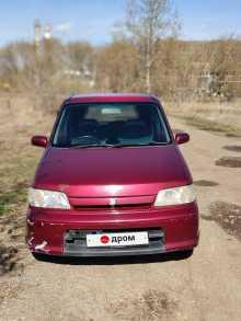 Богданович Cube 1999