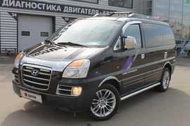 Ангарск Starex 2007