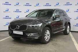 Нижний Новгород XC60 2018