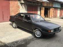 Томск 80 1984