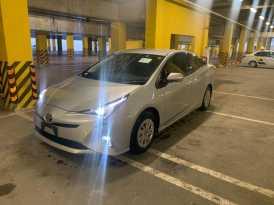 Prius PHV 2016