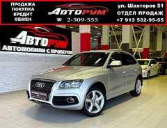 Красноярск Audi Q5 2008