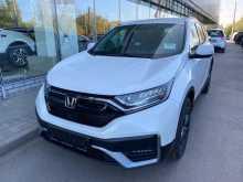 Нижний Новгород Honda CR-V 2020