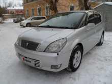 Омск Opa 2003