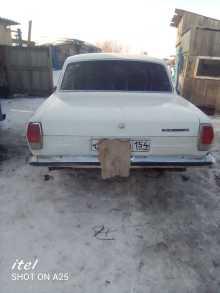 Купино 24 Волга 1976