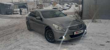 Челябинск G25 2010