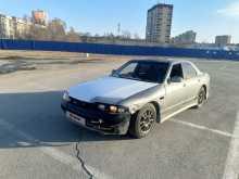 Екатеринбург Skyline 1993