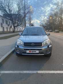 Москва RAV4 2003