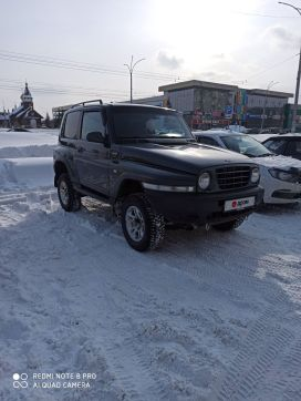Киселёвск Тагер 2009