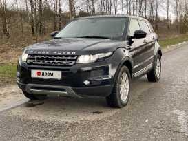 Тула Range Rover Evoque