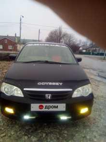 Анапа Odyssey 2000