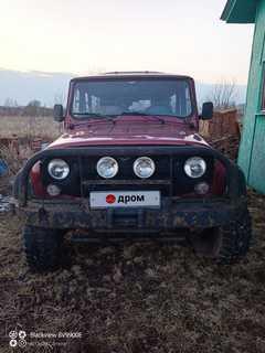 Волоколамск 3159 2002