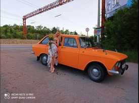 Краснодар 2125 Комби 1979
