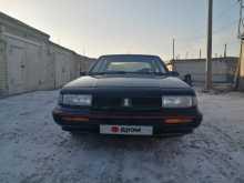 Волгоград Cutlass Ciera 1989