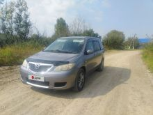Краснодар MPV 2005