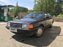 Киров 100 1986