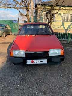 Белгород 21099 1993