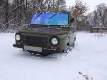 Борисовка ЛуАЗ 1991