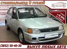 Барнаул Starlet 1994