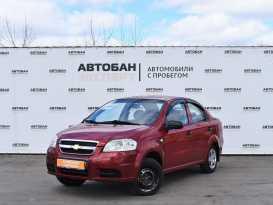 Екатеринбург Aveo 2011