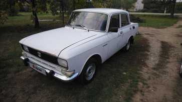 Абинск 2138 1979