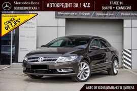 Новосибирск Passat CC 2013