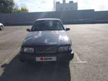 Новочеркасск 460 1994