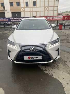 Челябинск RX300 2019