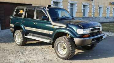 Барнаул Land Cruiser 1994