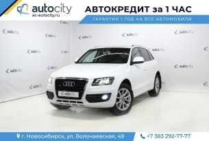 Новосибирск Audi Q5 2012