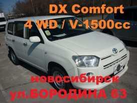 Новосибирск Toyota Probox 2016